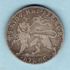 Ethiopia. EE-1892 1 Birr.. Right leg of Lion raised..  Fine