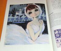 Ballet MANGA - Leap above the Beauty - Art Catalogue book from Japan #0804