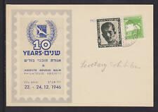 Palestine Sc 64 + Jewish Fund Label on 1946 Post Card