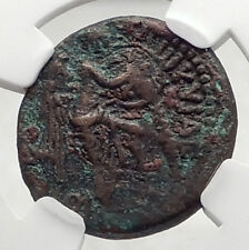 Titus - Jewish Roman War JUDAEA CAPTA Caesarea Maritima Ancient Coin NGC i72741