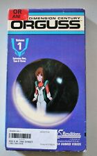 SUPER DIMENSION CENTURY ORGUSS VOLUME 1 ANIME VHS TAPE