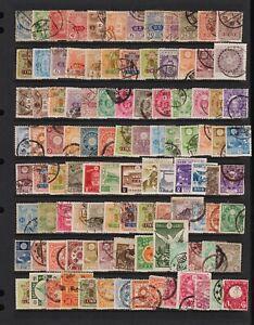 Japan - 104 old stamps