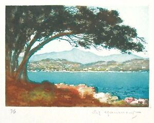 Vtg. Color Etching w/ Aquatint by Edmond Haumont - Sunny European Coastal Scene