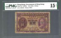 Hong Kong 🎇 GOVERNMENT OF HONG KONG ND 1935 $1 ✨ PMG 15