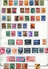 ITALIENISCHE KOLONIEN ERITREA 1893-1921 gestempelte KLASSESAMMLUNG 3000€(58012c