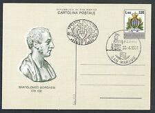 1981 SAN MARINO FDC CARTOLINA POSTALE BORGHESI - M