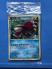 Sealed Pokemon card L-P Promo Legendary 6cards Kyogre Groudon more Japanese Holo
