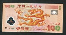 CHINA  100 YUAN 2000  COMMEMORATIVE ISSUE POLYMER PICK # 902  UNC.
