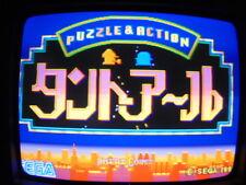 PUZZLE & ACTION SEGA / BOOT-BEIN / WORK & CLEAN / ARCADE JAMMA PCB 624