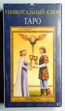 78 Tarot Cards Deck Universal Key Davide Corsi Russian Таро Универсальный Ключ
