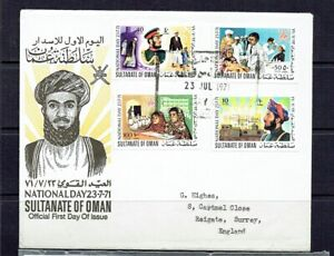 OMAN 1971 FDC SG134/37 NAT DAY SET ON ADRESSED FDC TO UK POLICE HOSPITAL RARE *