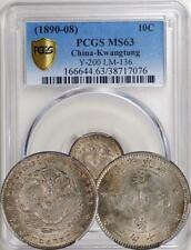 China 1890-1908 Kwangtung 10 Cents PCGS MS-63. RARE!