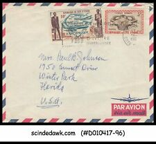 IVORY COAST - 1961 AIR MAIL ENVELOPE TO USA WITH STAMPS