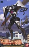 LMHG Evangelion Series: Sachiel 3rd Angel Bandai Free Ship w/Tracking# New Japan