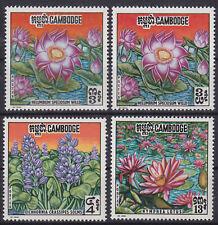 CAMBODIA 1970  SC# 231 - 233 + 231a ERROR compl set MNH