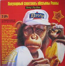 RONNY'S POP SHOW 11 - 2 LP