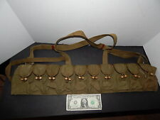 New listing vintage war army ammunition vest Field Gear