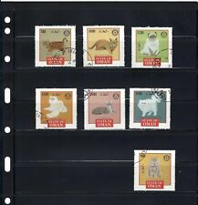CATS, STATE OF OMAN.- ''ROTARY INTERNATIONAL.- {7}   80s