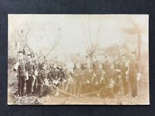 Vintage Postcard: Military #M90 : Kent : 1st Troop : 1906 : Named Solider