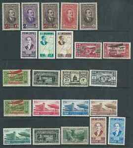 LEBANON FINE LOT MID PERIOD ISSUES MNH NICE!