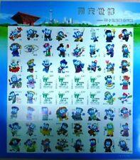 China PRC 2008 Mi.Nr. A4018 Folienblatt EXPO 2010 selbstklebend 80,-- EUR