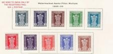 INDIA 1958/59/63 COLLECTION of 10 OFFICIAL STAMPS MLH