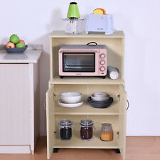 HOMCOM Rolling Kitchen Trolley Microwave Cart Cabinet Storage Shelf w/Wheels Oak