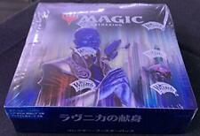 Magic The Gathering Ravnica Dedication Collector Booster Pack Japanese 12P BOX