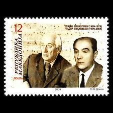 Macedonia 2009 - Musicians and Conductors - Sc 470 MNH
