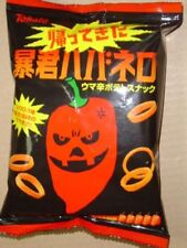 Tohato Tyrant Habanero Snack Super Hot mexican Pepper Chili Japan 12 pieces set