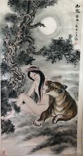 Chinese Scroll Rare Superb Design Ink & Watercolour On Paper And Silk Painting.