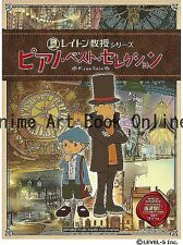 Professor Layton Series Piano Best Selection Piano Solo sheet music book