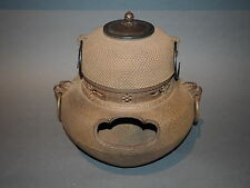 JAPANESE IRON CHAGAMA KETTLE FUROGAMA TETSUBIN TEA CEREMONY WIND FURNACE