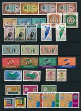 State of Kuwait Collection Commemorative Stamps MNH