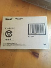 Bandai Ultra Act Ultraman YULLIAN with Brown Shipper