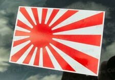 75mm (7.5cm) Small JDM Rising Sun Flags x2 Stickers Decals Japan Japanese Navy