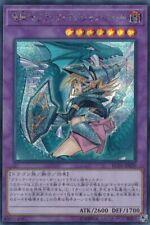 Yugioh Dark Magician Girl the Dragon Knight alternate art RC03-JP020 Secret Rare