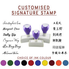 13mm x 39mm Customised Self-inking SIGNATURE Rubber Stamp in English/Chinese