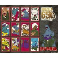 Ensky Japanese Playing Cards Hanafuda Godzilla