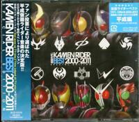 SCI-FI LIVE ACTION-KAMEN RIDER BEST 2000-2011 SPECIAL EDITION-JAPAN 3CD+DVD Q06