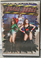 Super Babes (DVD, 2014) RARE SEXY SUPER HEROES COMEDY BRAND NEW