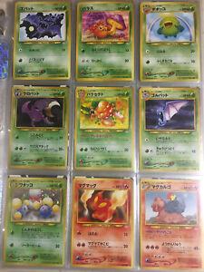 Pokemon Cards Complete Neo Revelation Japanese No Shinings PSA Worthy