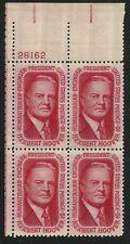 US Scott #1269, Plate Block #28162 1965 Herbert Hoover 5c FVF MNH Upper Left