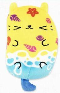 Cats vs Pickles Beanbag Soft Toy Series 1 #80 Sandy
