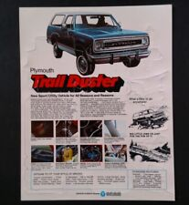 VINTAGE NOS 1976 Plymouth Trail Duster punch-out promo model Mopar Ramcharger