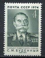 29551) Russia 1974 MNH Budenny 1v. Scott #4205