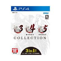 Yakuza Remastered Collection 3 4 5 Ryu Ga Gotoku III IV V PS4 Chinese Pre-Order