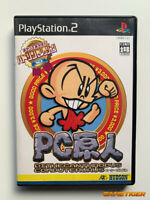 PC GENJIN Hudson Selection Sony Playstation2 PS2 JAPAN