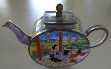 KELVIN CHEN Miniature Teapot PAUL GAUGUIN Women Resting Copper Enameled Bibelot
