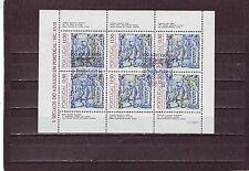 PORTUGAL - SGMS1942 NH/CTO 1983 TILES 12th SERIES - TURKISH HORSEMAN